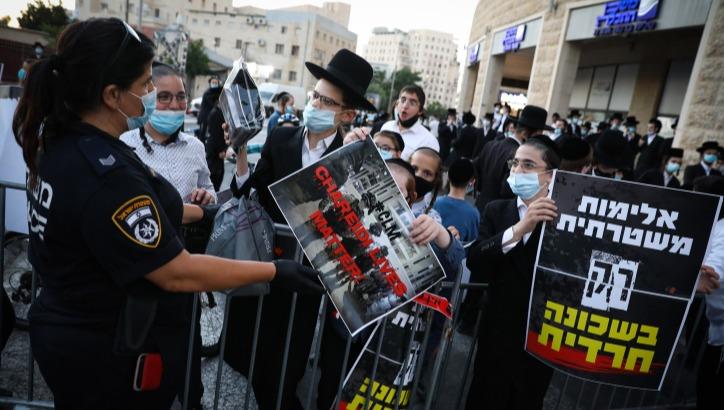 הפגנה נגד אכיפה בשכונות החרדיות, אתמול