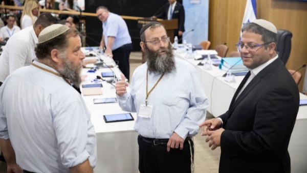 בן גביר עם מרזל וגופשטיין בוועדת הבחירות