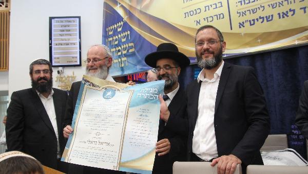 הרב בראלי (מימין) בטקס ההכתרה