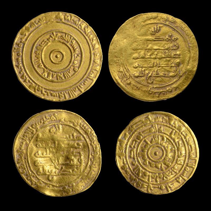 המטבעות שנמצאו באתר