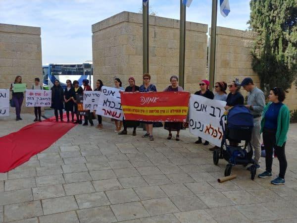 ההפגנה נגד שחרור שיינברג