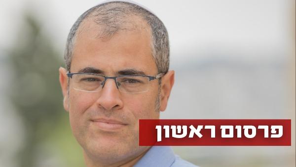 """שמואל שטח. מנכ""""ל נאמני תורה ועבודה"""