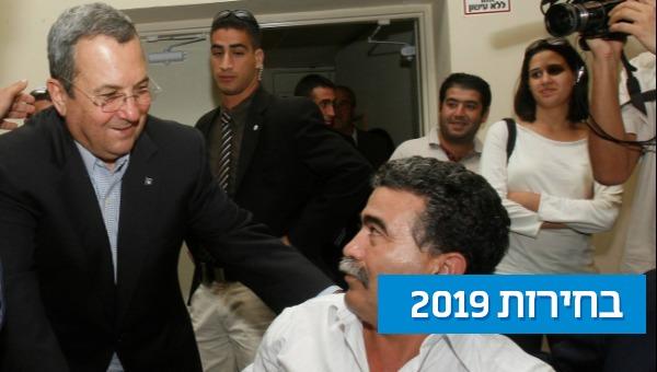 עמיר פרץ עם אהוד ברק ב-2008