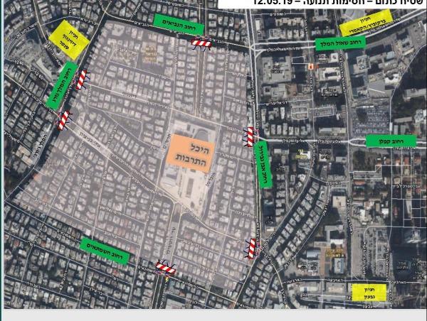 מפת חסימות הכבישים בתל אביב