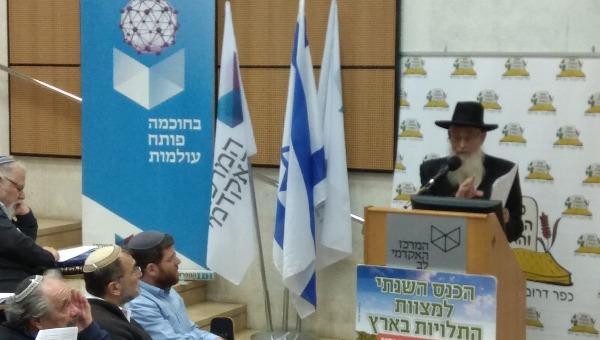 הרב יעקב אריאל בכנס