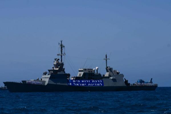 משט חיל הים