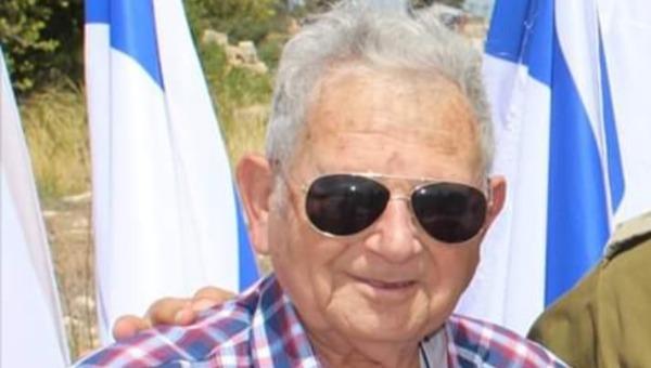 """יהודה נוימן ז""""ל"""