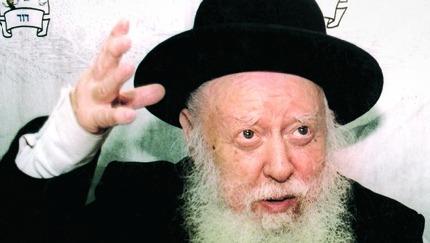 """הרב אברהם שפירא זצ""""ל"""