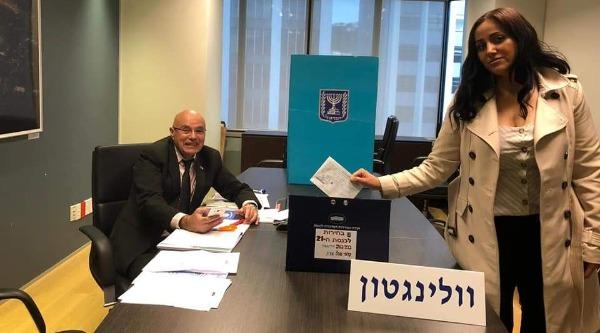 """נציגי המדינה בחו""""ל כבר החלו להצביע: מצביעים בשגרירות בניו זילנד"""