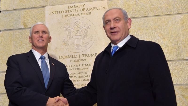 """נתניהו ופנס בשגרירות ארה""""ב, הערב"""