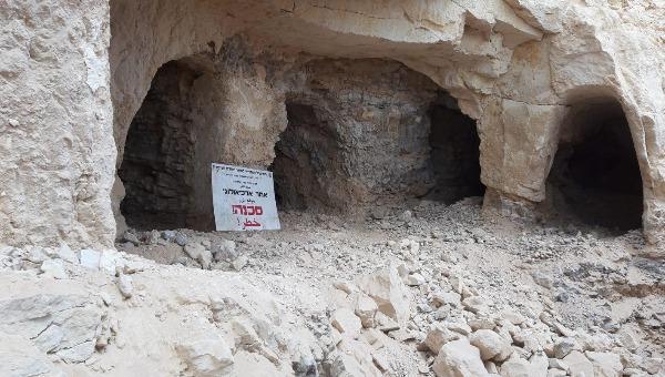 מערות הקבורה שחוללו