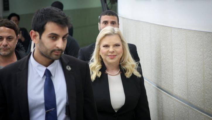 שרה נתניהו מגיעה לבית המשפט. ארכיון