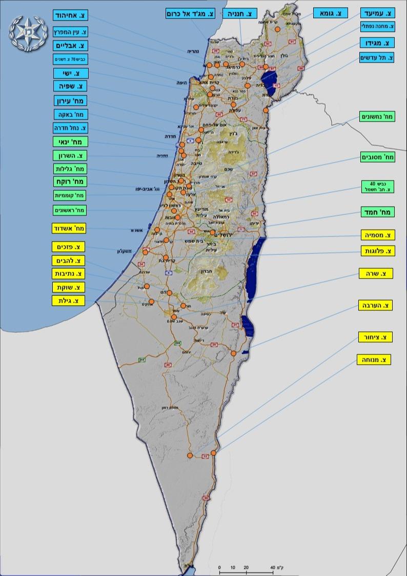 מפת המחסומים שיוצבו בימי הסגר