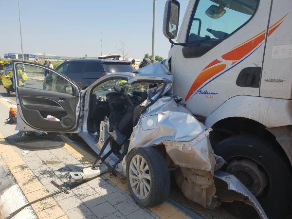 התאונה הקטלנית