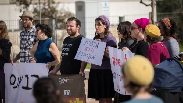 הפגנה נגד הקלה בעונשו של הרב עזרא שיינברג