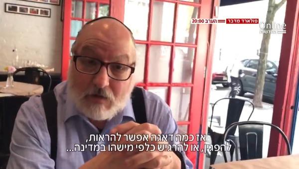 פולארד בראיון