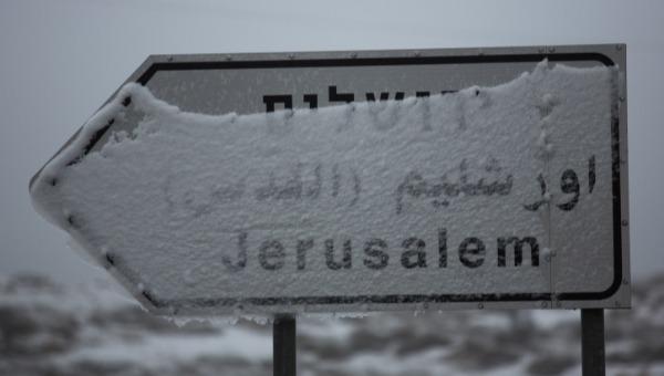 שלג בירושלים. כוננות בעיר הבירה