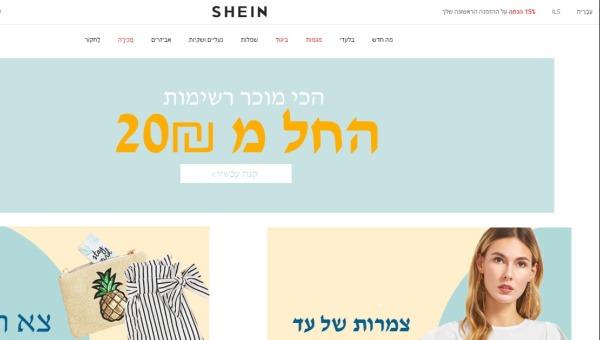 דף הבית של האתר