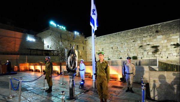 יום הזיכרון לחללי מערכות ישראל. ארכיון