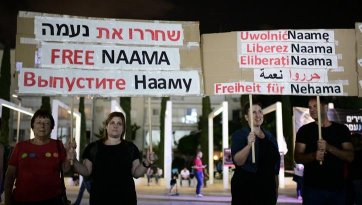 הפגנה למען שחרור נעמה יששכר
