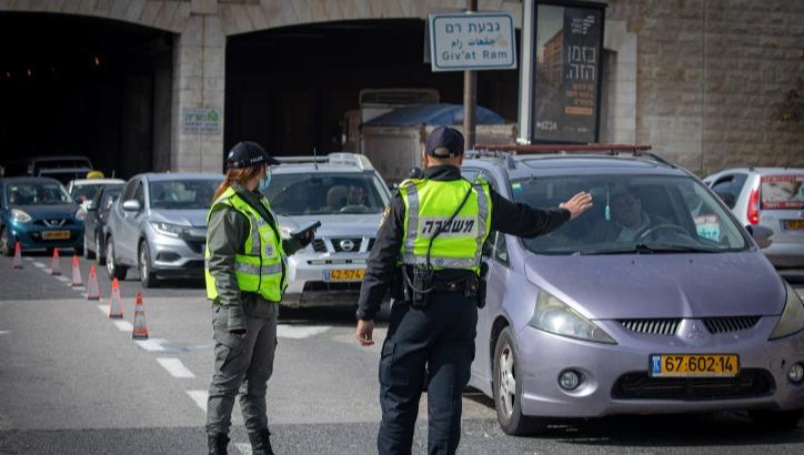 מחסום בירושלים לאכיפת הסגר