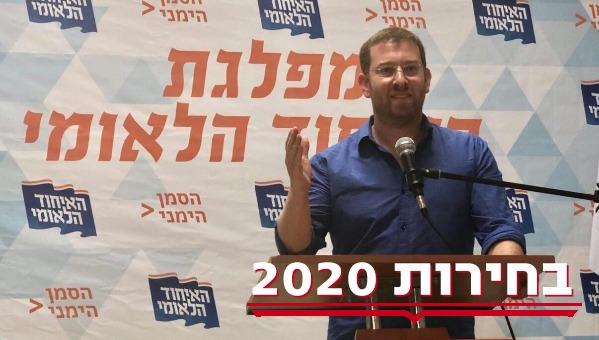 """יהודה ולד, מנכ""""ל האיחוד הלאומי"""