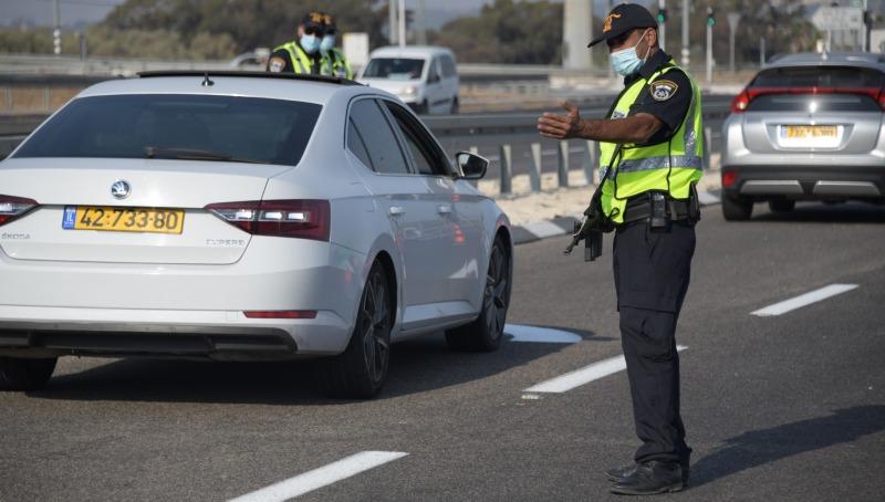 שוטרים בפעילות במהלך הסגר