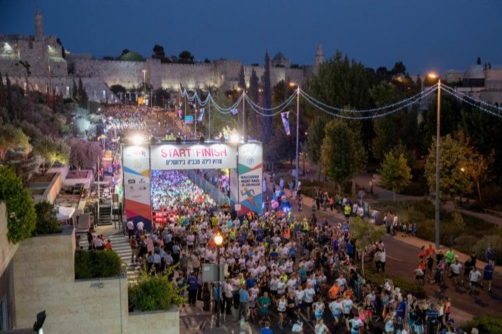המכבייה הקודמת בירושלים
