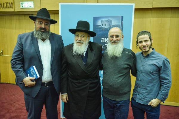 יאיר שרקי, אביו הרב אורי שרקי, העיתונאי יוסי אליטוב ואביו הרב שמעון אליטוב, בהשקת ספרם המשותף