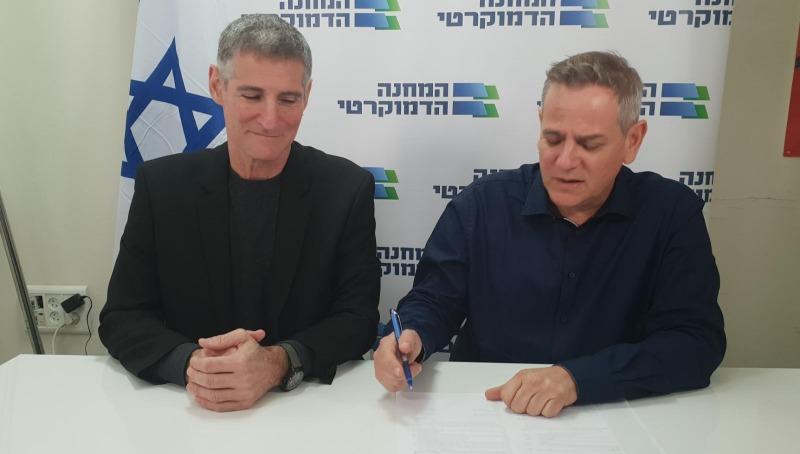גולן והורביץ חותמים על הסכם משותף