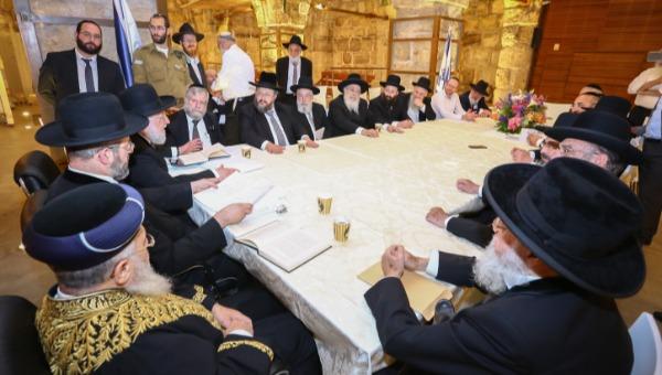 מועצת הרבנות הראשית