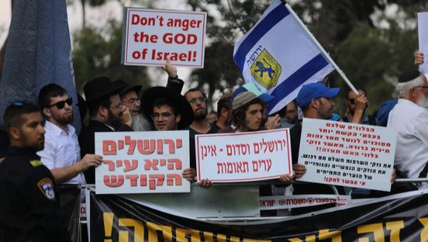 הפגנות נגד מצעד הגאווה. ארכיון