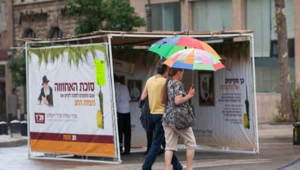 גשם בירושלים, השבוע