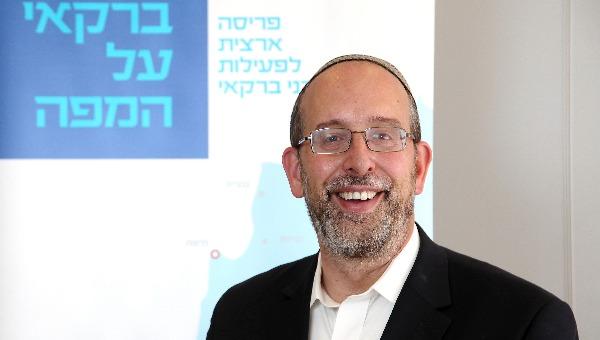 הרב דוד פיין