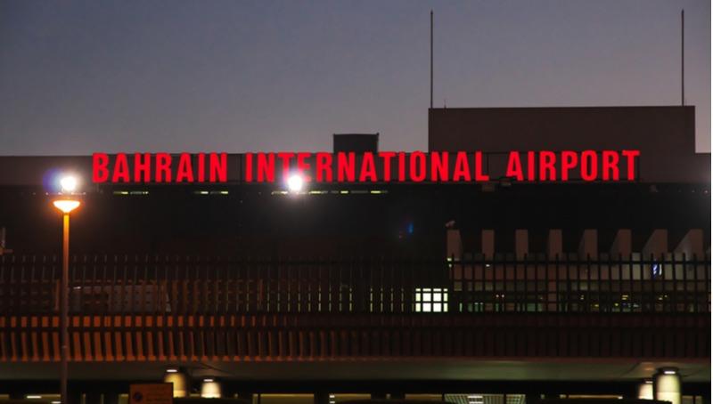 נמל התעופה של בחריין