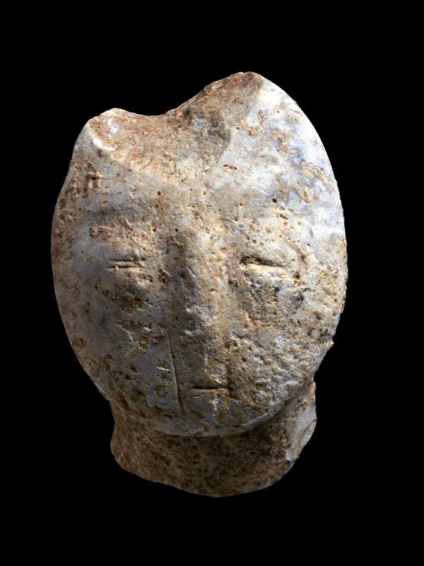 צלמית אדם שנמצאה בחפירות