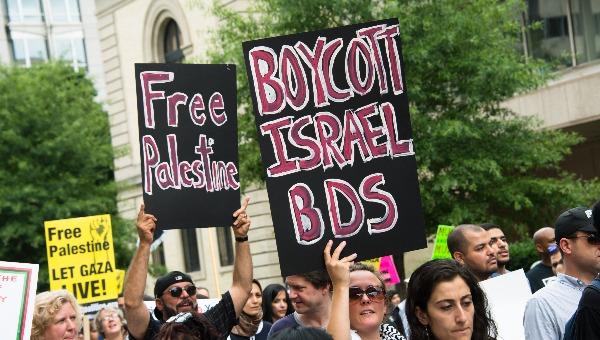 הפגנה נגד ישראל בוושינגטון
