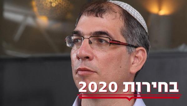"""מנכ""""ל הבית היהודי, ניר אורבך"""