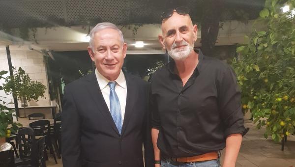 נתניהו ודוד אלחיאני בפגישתם בפלבור