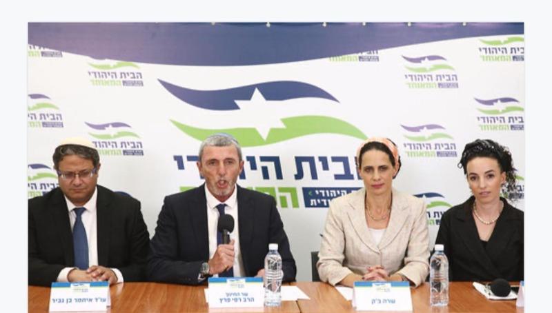 סילמן בקמפיין הבית היהודי המאוחד