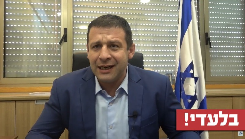 חבר הכנסת אלכס קושניר