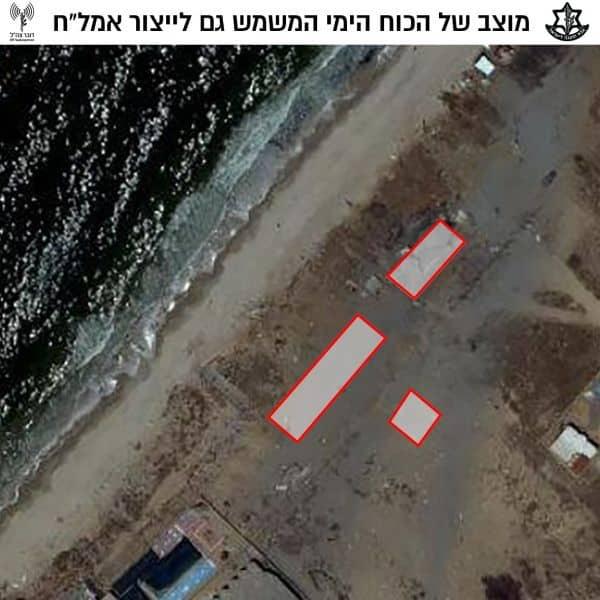 מוצב של הכוח הימי המשמש לייצור אמצעי לחימה