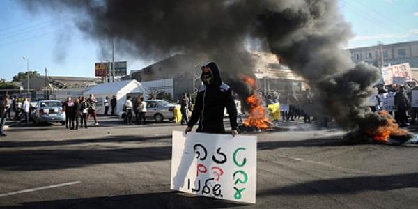 מחאת עובדי טבע במפעל באשדוד