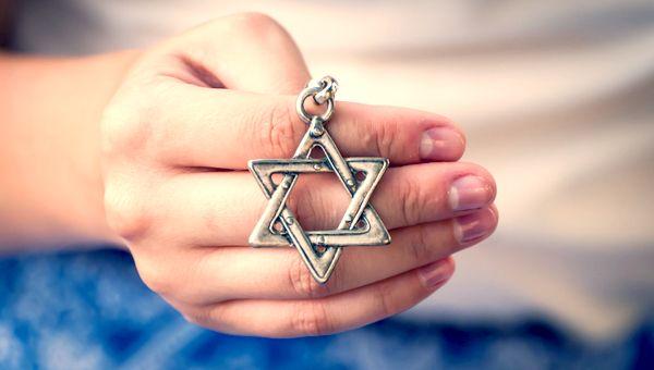 אחדות ויהדות מדינת ישראל