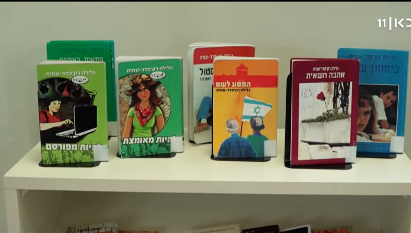 בין מנהרת הזמן לג'ינג'י: הסופרת האגדית גלילה רון פדר חוגגת 70 וממשיכה לרגש