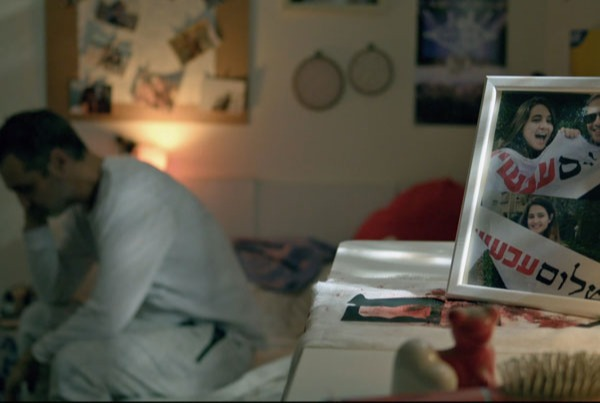 בשם הבת: הסרט שמביא את הכאב של ההורים השכולים