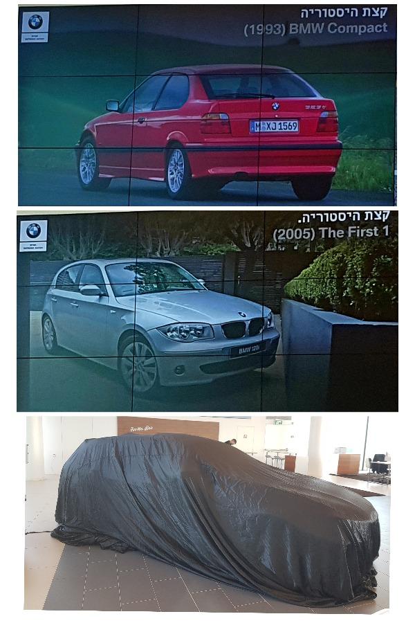 סדרה 1 של BMW, קומפקטית עם איכות של רכב יוקרה