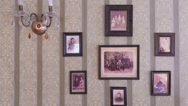 קיר משפחה: זה הבית שלי