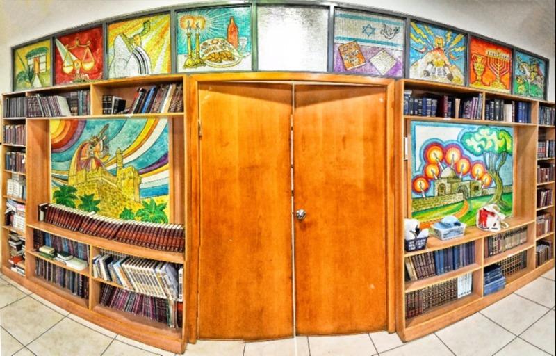 בית הכנסת עטרת צבי תל אביב