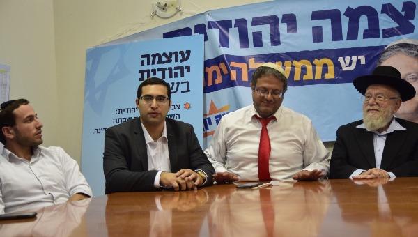 עוצמה יהודית בכנס היום